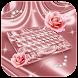 Plush Rose Gold Keyboard Theme
