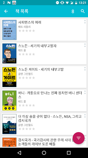 Screenshot for Libro+ in Hong Kong Play Store