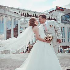 Wedding photographer Elvira Demekhina (Demehina). Photo of 13.04.2015