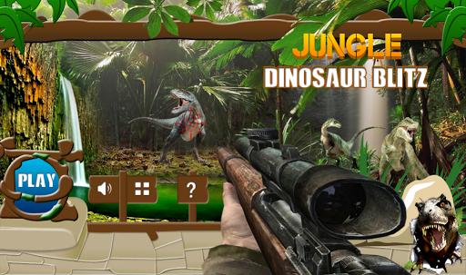 叢林恐龍閃電戰