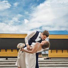 Wedding photographer Aleksandr Pechenov (pechenov). Photo of 14.06.2019