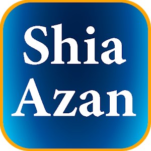Free Shia Azan Software