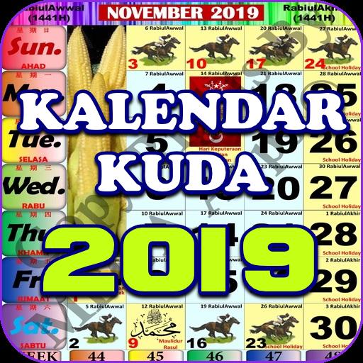 Kalendar Kuda Malaysia - 2019