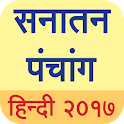 Sanatan Hindi Panchang 2017 icon