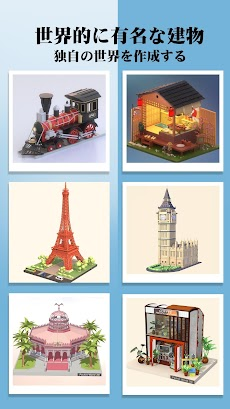 Pocket World 3Dのおすすめ画像3