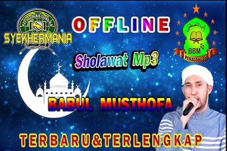 New Sholawat Babul Musthofa | offline - náhled