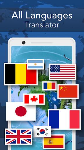 All Language Translator screenshot 1
