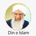 Din e Islam icon