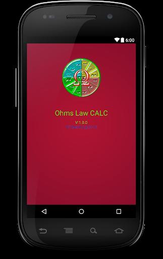 옴 법률 CALC