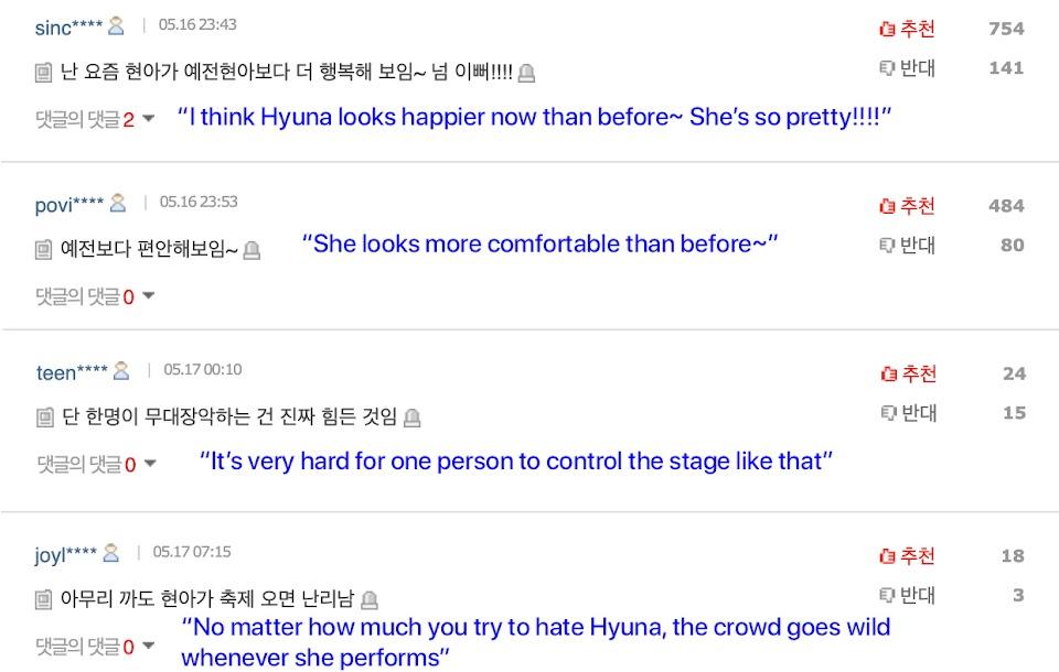 hyuna wardobe netizens 2