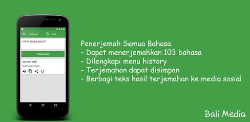 Kamus Penerjemah Semua Bahasa - Apps on Google Play