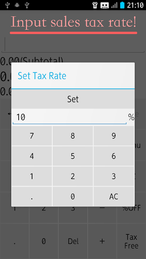 Sales Tax Calculator 1.1.1 Windows u7528 5