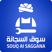 App Souq Al Saggana APK for Windows Phone