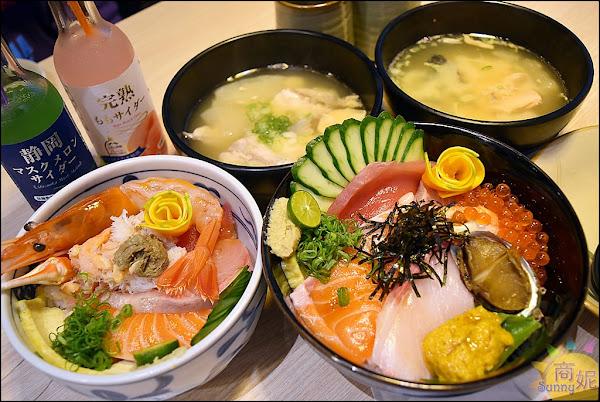 台中日式老宅丼飯。瞞著爹台中精誠丼飯。免機票穿越到日本品嘗極鮮海鮮丼飯