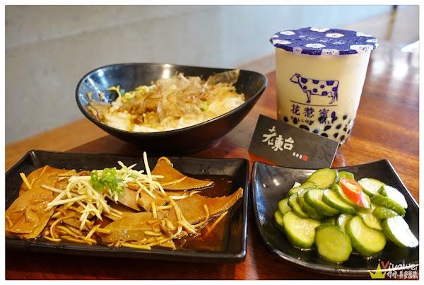 老東台米台目(台東市)-用餐環境寬敞舒適~有冷氣開放的氣派小吃店!