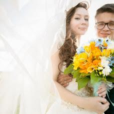 Wedding photographer Stas Pavlov (pavlovps). Photo of 21.04.2017