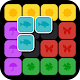 Download Blocks Play Puzzle For PC Windows and Mac