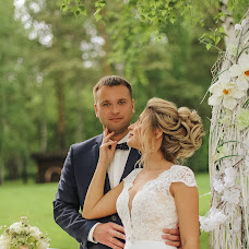Wedding photographer Katya Prokhorova (prohfoto). Photo of 14.08.2018