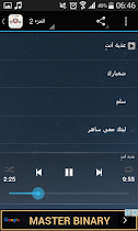 اجمل اغاني محمد عبده - screenshot thumbnail 03