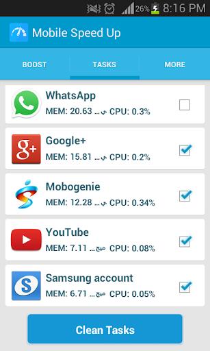 玩免費工具APP|下載電話清理病毒 app不用錢|硬是要APP