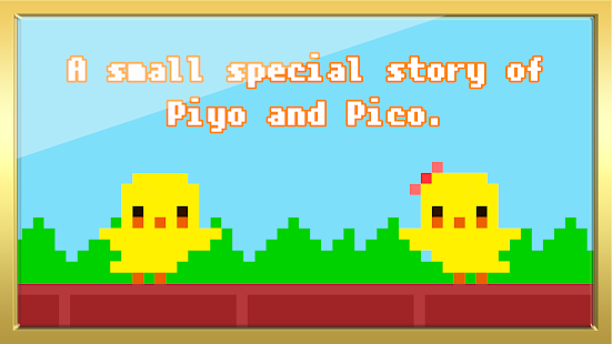 Piyooon!- screenshot thumbnail