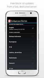 AdBlock for Samsung Internet v1.2