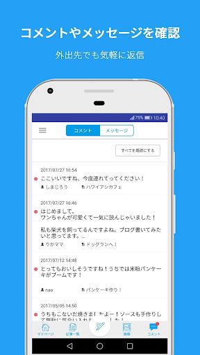 livedoor Blog 4.1.3 Windows u7528 4