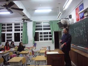 Photo: 20110321實用易經與農民曆研習007