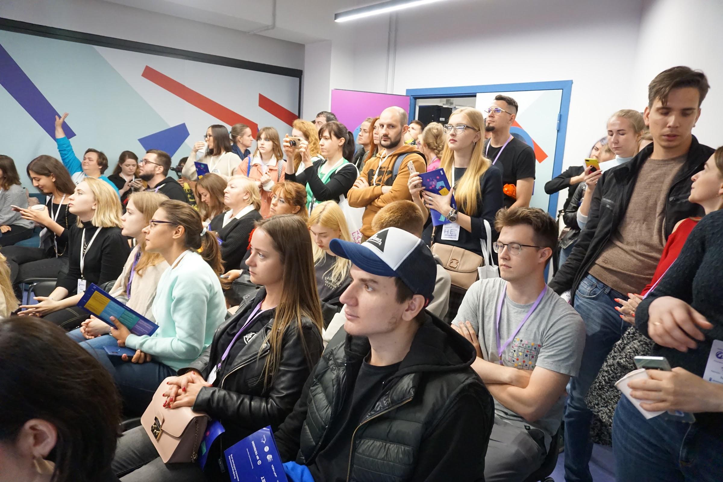 Нефорум Блогеров - 2019 в Москве