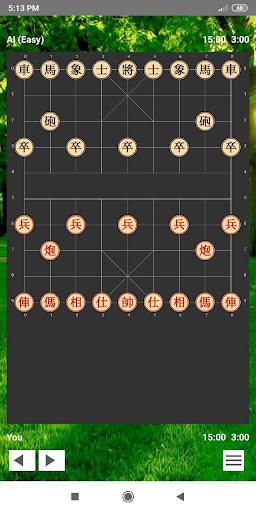 Chinese Chess  screenshots 3
