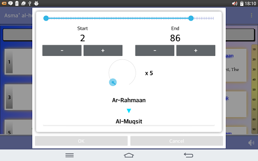Asma Al-Husna screenshot 9
