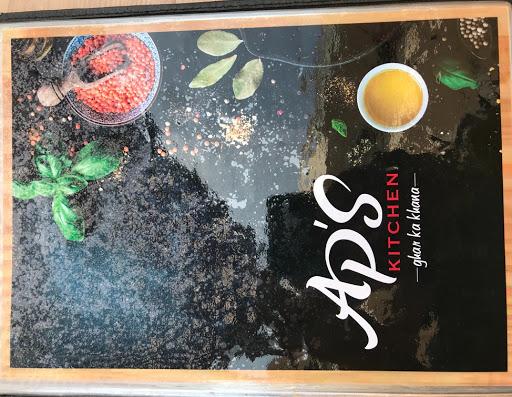 AP's Kitchen menu 1