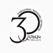 Photo: OS 30th ANNIVERSARY | UAE | 2010