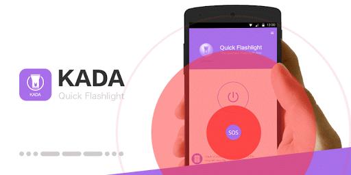 玩免費工具APP|下載KADA快捷手电筒 app不用錢|硬是要APP