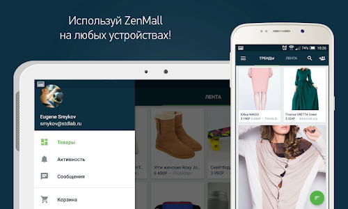 ZenMall Shopping screenshot 6