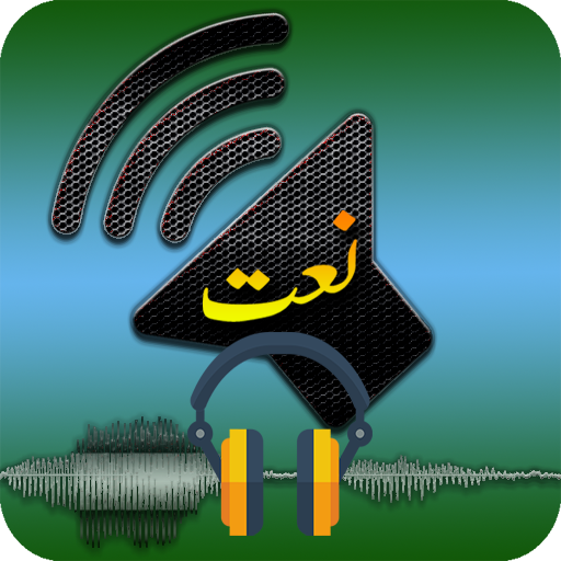 Ramadan Naats Offline Android APK Download Free By Abstract Algo Logics