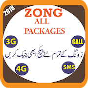 All Zong Packages Free latest 2018