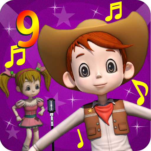 Kid\'s Song and Story 9 (Free Version)