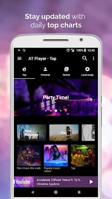 音楽 ダウンロード 無料, ミュージックfm, ユーチューブ 無料音楽アプリ, YouTubeのおすすめ画像3