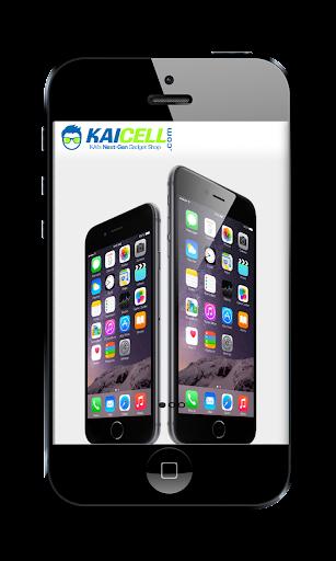 Kaicell mLoyal App