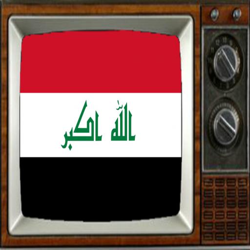 Satellite Iraq Info TV