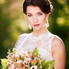 Wedding photographer Aleksandr Starostin (Nikel). Photo of 04.05.2016