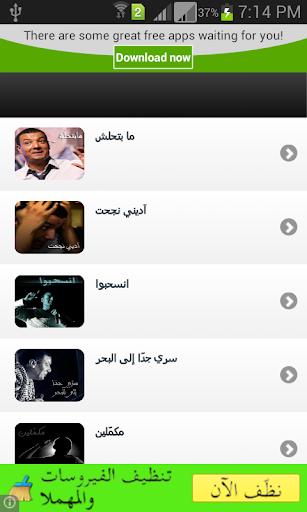 جميع قصائد هشام الجخ