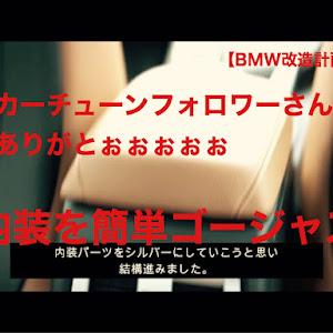 4シリーズ クーペのカスタム事例画像 Lively  前泊 瑞希【YouTube】さんの2020年09月09日21:24の投稿