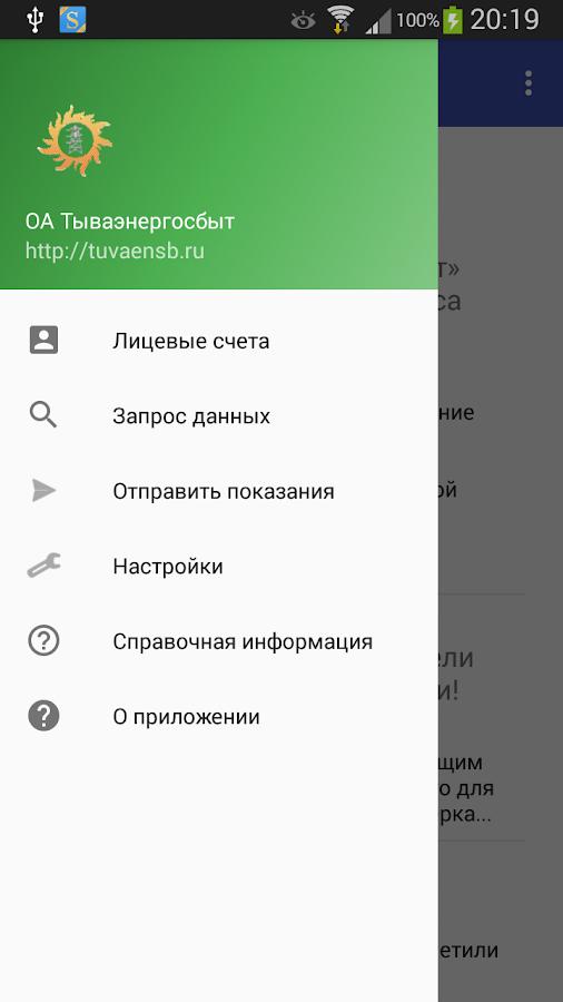 Local Russian Translation 15