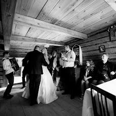 Wedding photographer Aleksandr Apanasovich (AleksAp). Photo of 21.11.2017