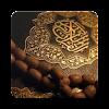 Al Qur'an dan Terjemahan