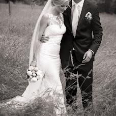 Hochzeitsfotograf Tanja Münnich (muennichfoto). Foto vom 27.07.2017