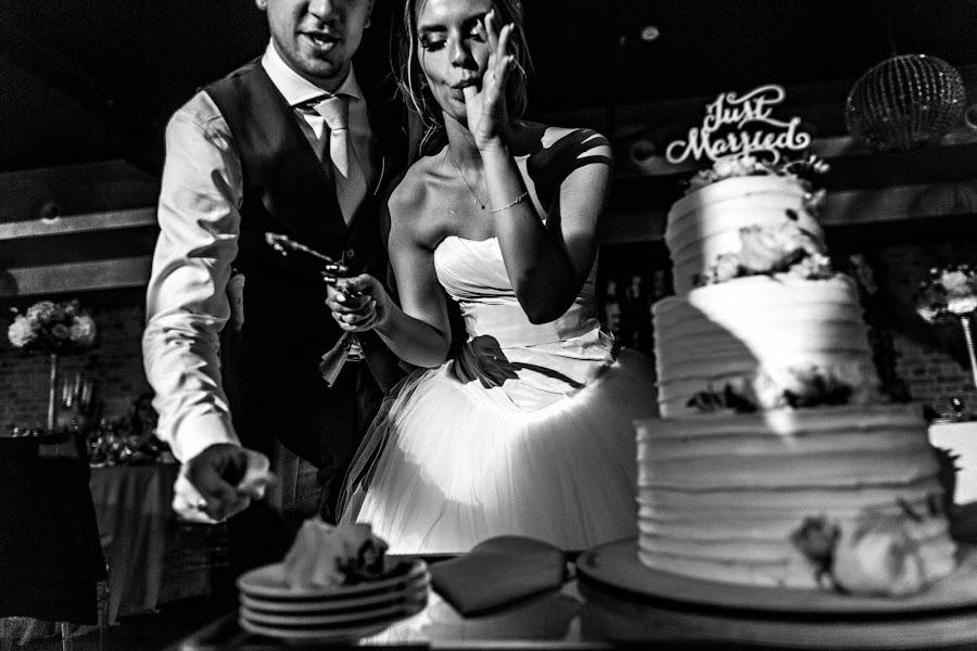 Wedding photographer Anna Peklova (AnnaPeklova). Photo of 31.10.2017