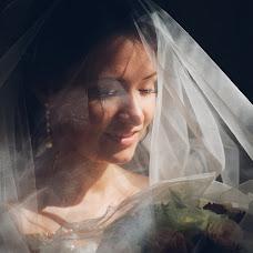 Wedding photographer Arina Gracheva (ArinaGracheva). Photo of 01.08.2018